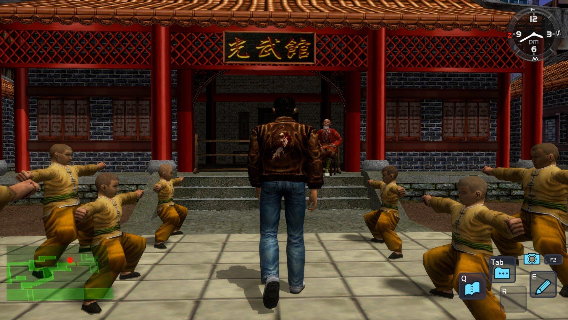 Shenmue II Kung Fu