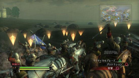 Bladestorm The Hundred Years War