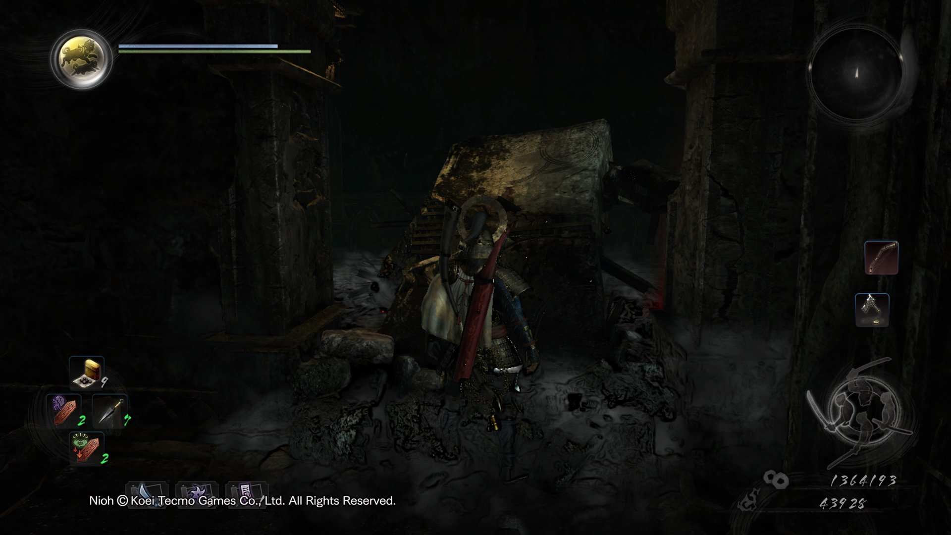 Stealth killing a Nurikabe in Nioh