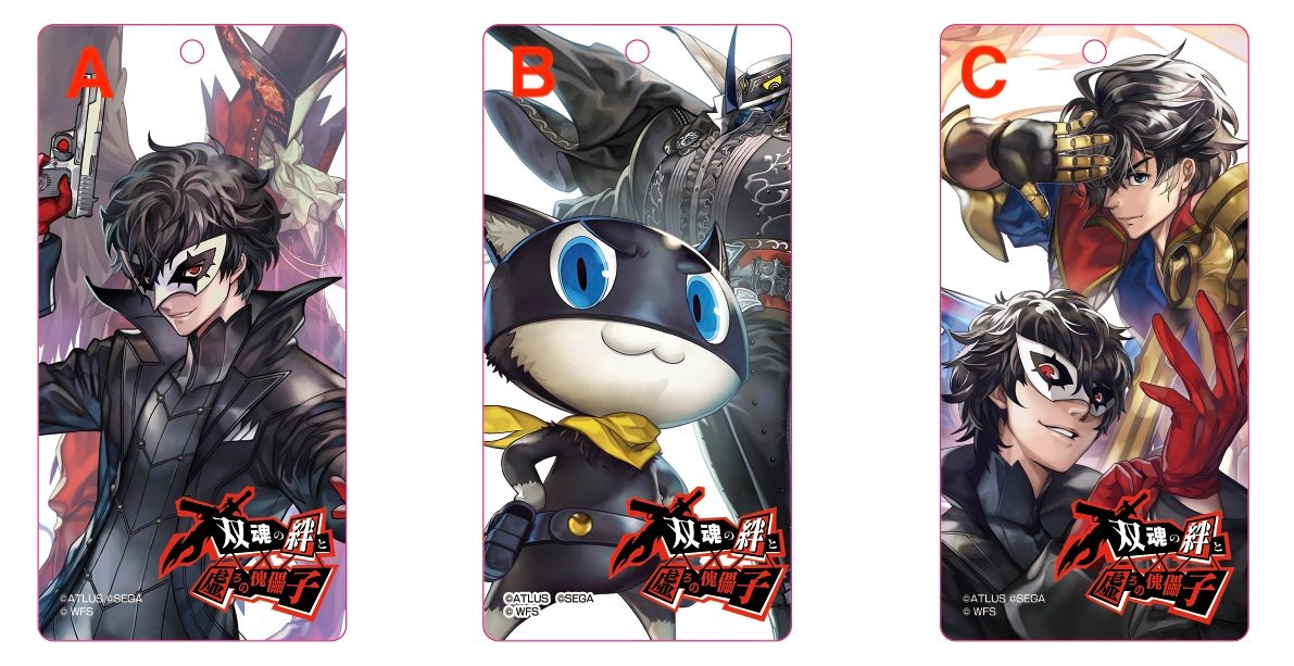 Another Eden Persona 5 Royal crossover event Joker Morgana contest