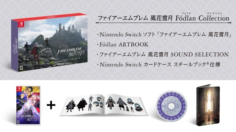 Fire Emblem: Three Houses Fodlan Collection