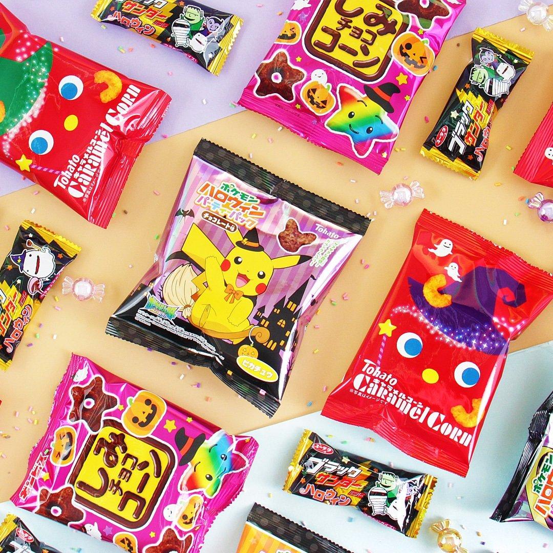 Japan Candy Box Halloween Contest