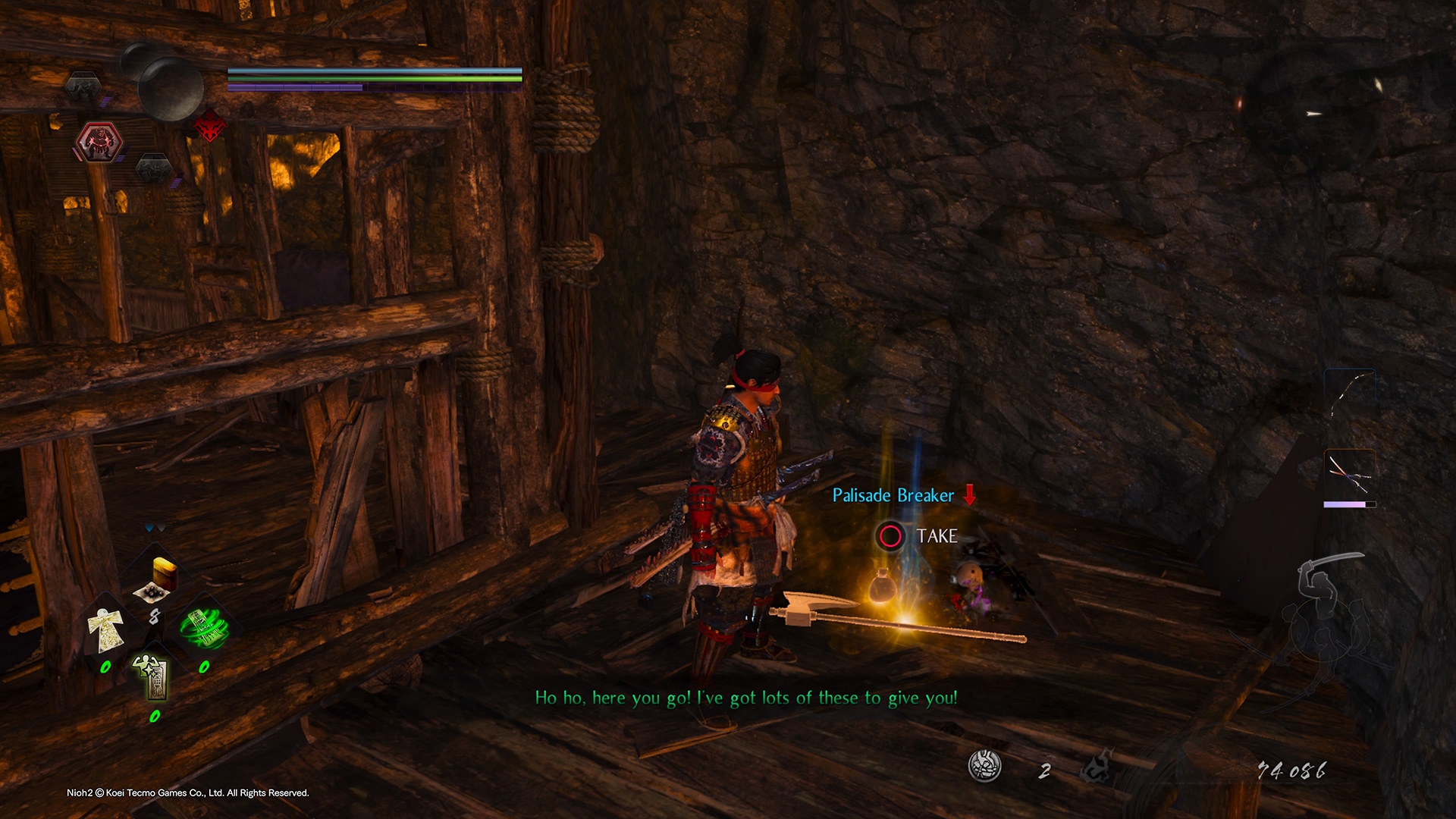 Trading items with a Sudama in Nioh 2