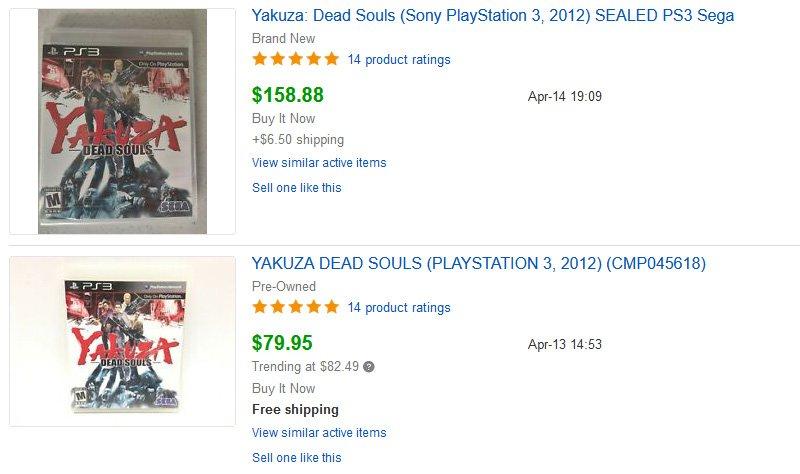 Yakuza: Dead Souls listing